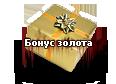 Мор-р-розный подарок 2018!