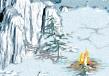 Остров Дыхания Льдов